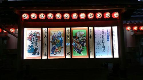 3月歌舞伎2.jpg