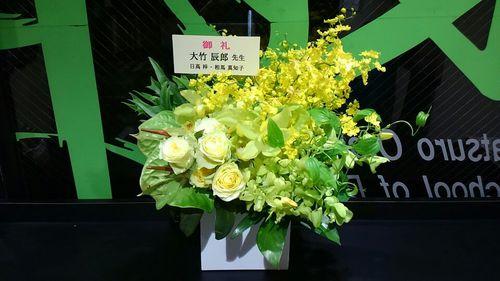 日高先生お花.jpg