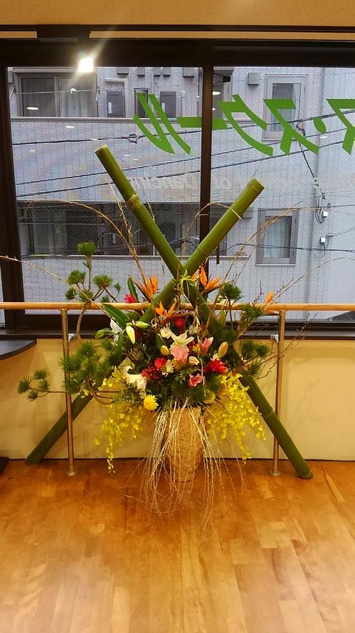2016年賀生け花.JPG